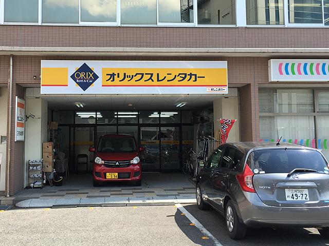 三河安城駅前店