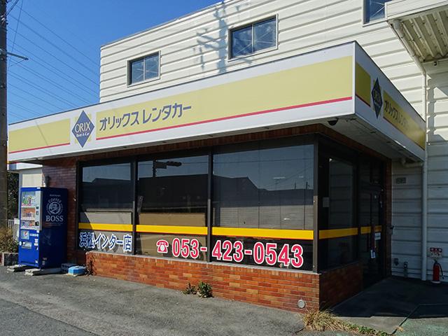 浜松インター店