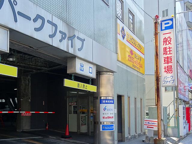 浜松新幹線口店