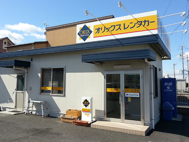 浜松雄踏店