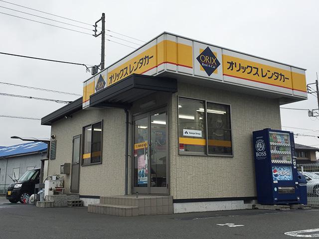 新富士駅前店