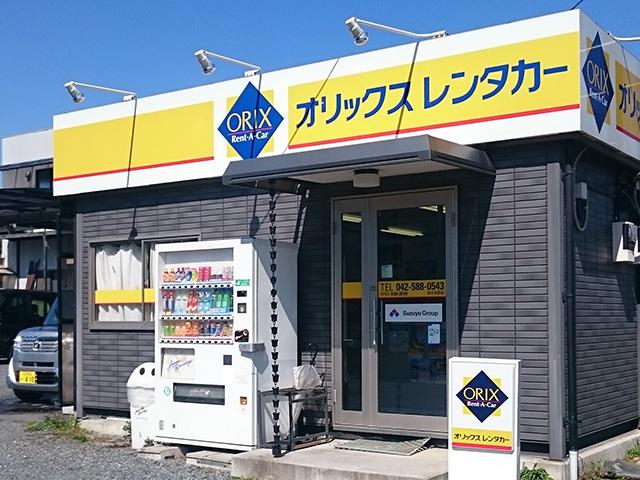 あきる野店