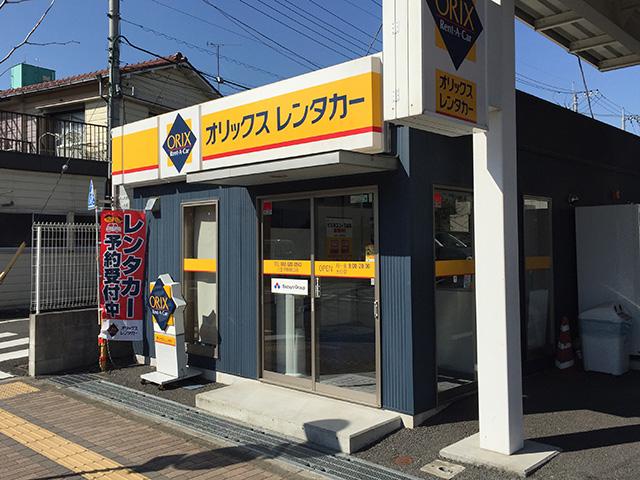八王子駅南口店