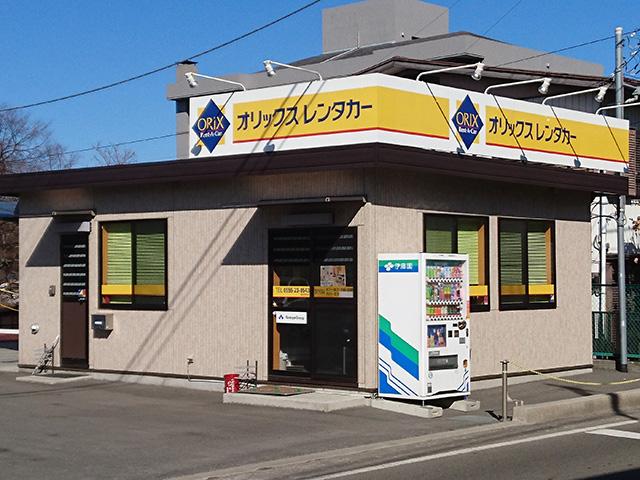 富士吉田店