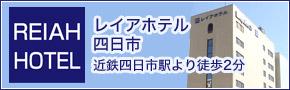 bnn_hotels_yokkaichi_on