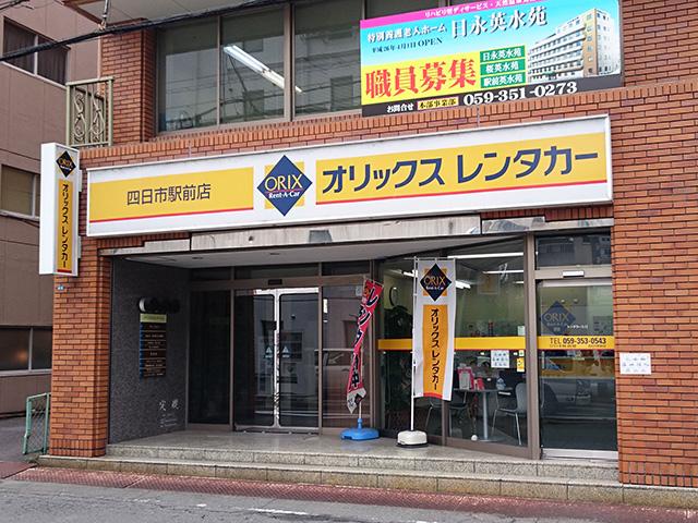 四日市駅前店
