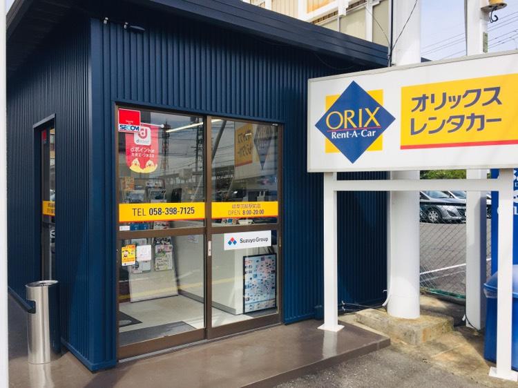 岐阜羽島駅前店