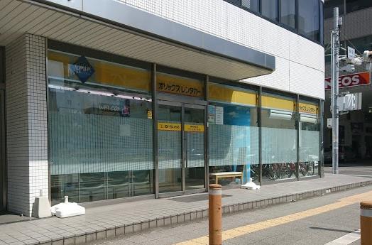 【エスパルス応援プラン専用】静岡駅前店